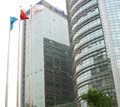重庆材料研究院