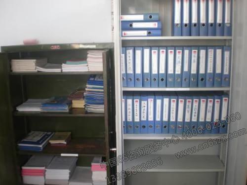 办公室5s管理物品摆放标准图片