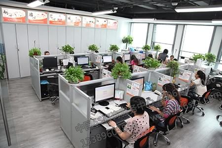 集中办公室5s管理制度