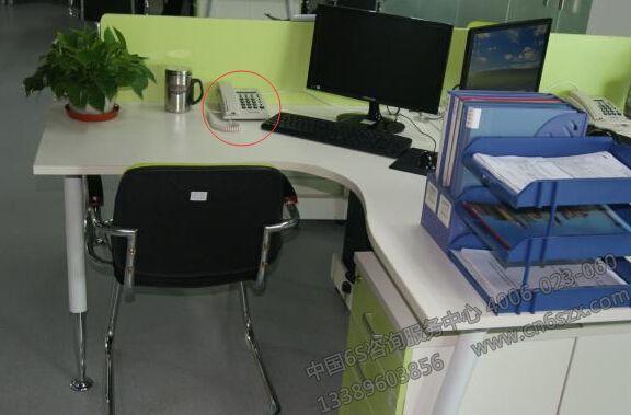办公室物品定置管理图解实例