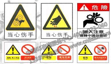 企业车间可视化管理标识标准