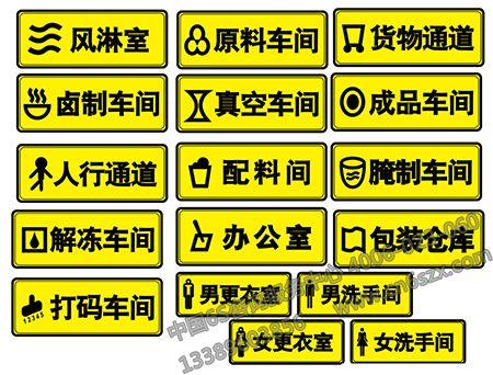 【环境目视化管理设计】目视化管理标准手册设计