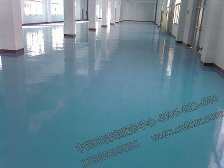 【环境目视化管理设计】工厂颜色设计之地面颜色