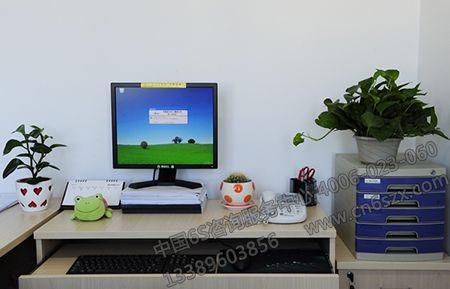 机关办公室5s管理实施方案