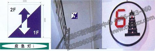 两地控制的楼梯灯电路图