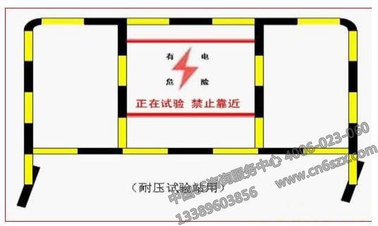 5S管理安全隔离设置方法