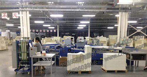 印刷企业6S管理