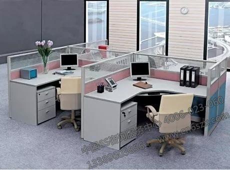 办公室5S管理