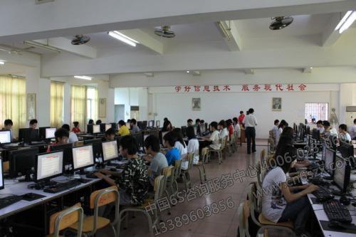 计算机教学中的7S管理