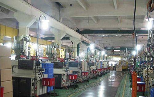 6S管理改善工厂不良现状