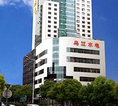 贵州乌江水电开发有限责任公司