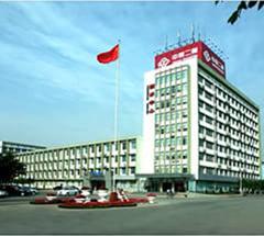 中国第二重型机器集团重装事业部