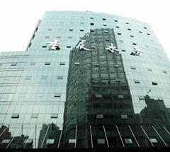 重庆三峡水务有限责任公司