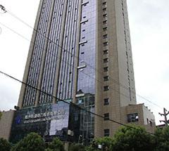 贵州黔源电力股份有限公司