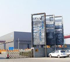 华电重工机械有限公司