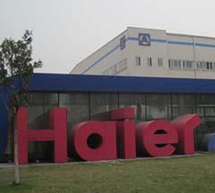 重庆海尔空调器有限公司