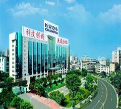 重庆江北长安产业有限公司