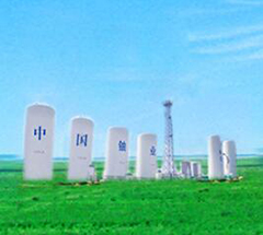 新疆中核天山铀业有限公司