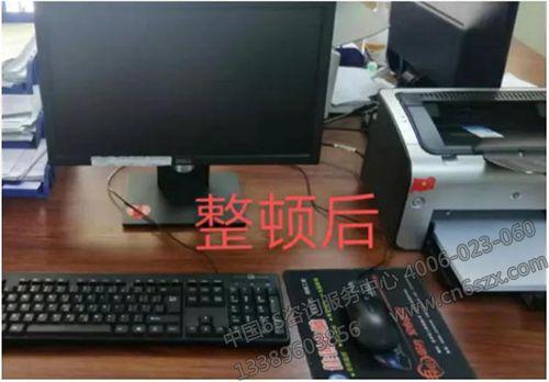 办公桌6S管理改善