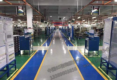 工厂5S管理改善