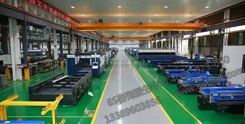 工厂5S管理