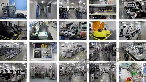 实验室7S管理