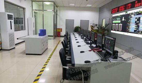 电厂6S管理