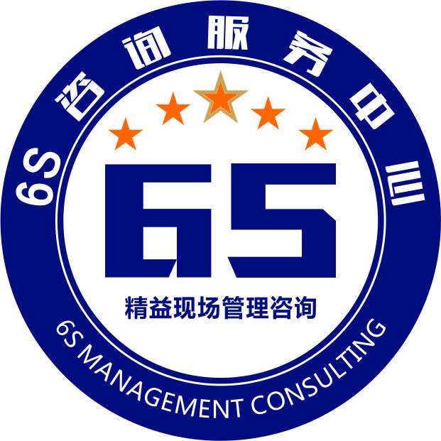 云南天朗节能环保集团有限公司