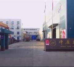 河南中原辊轴有限公司