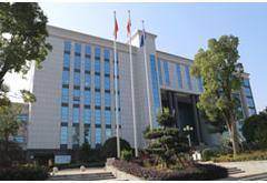 湖南信诺颜料科技有限公司
