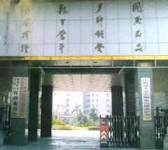 中核韶关锦原铀业有限公司